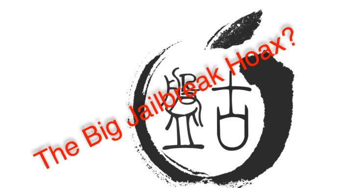 Pangu iOS 10.3.1 jailbreak hoax