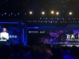 Alibaba DAMO Academy