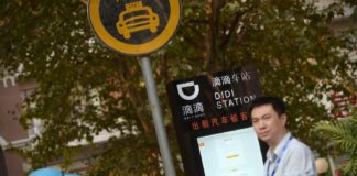 Didi Chuxing self-driving cars UiSee Technology