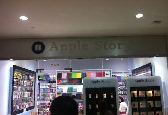 Apple spots fake Apple products on Amazon.com, sues vendor Mobile Star
