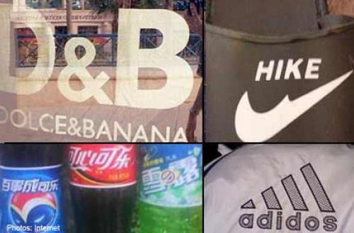 fake products hit headlines