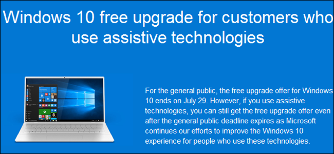 Windows 10 Creators Update features for accessibility and assistive technology