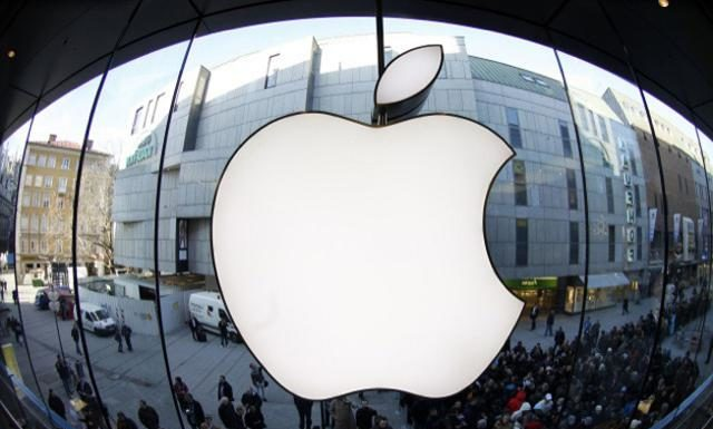 Apple Inc. may be working with lens maker Carl Zeiss to create an augmented reality headset - AR headset - to be announced in mid-2017 and shipped in 2018