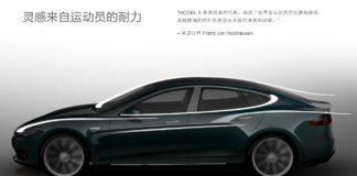 Tesla triples China sales in 2016