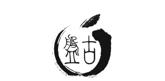 Pangu iOS 10.3.1 jailbreak coming after public release of ios 10.3.2