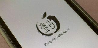Pangu iOS 10.3.1 jailbreak tool Janus