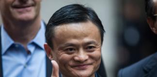 Alibaba Q2 2017
