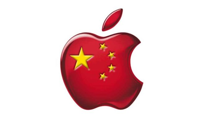 Apple user data privacy China